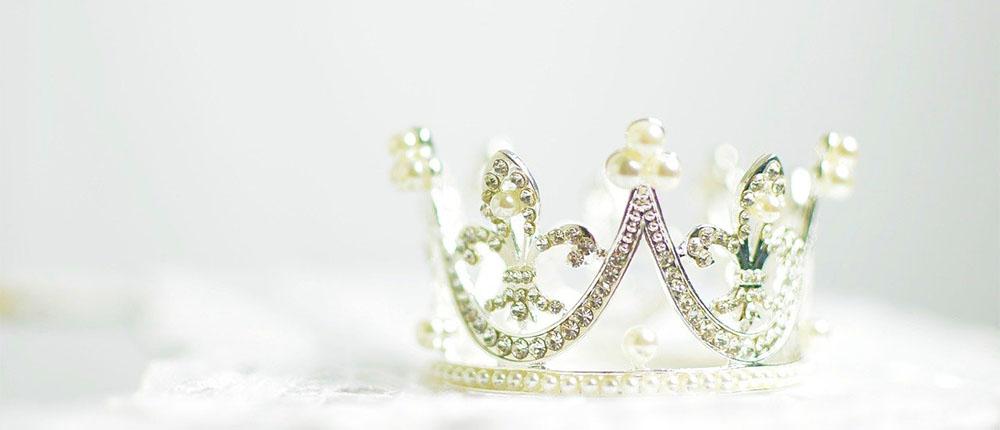 王子様が被る王冠