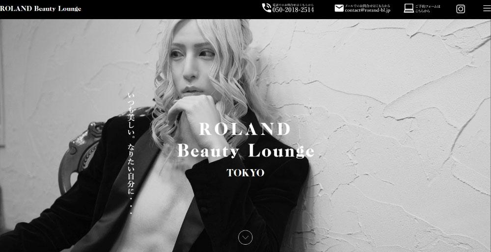 ホスト界の帝王ローランドがの脱毛サロンROLAND Beauty Loungeホームページのスクリーンショット